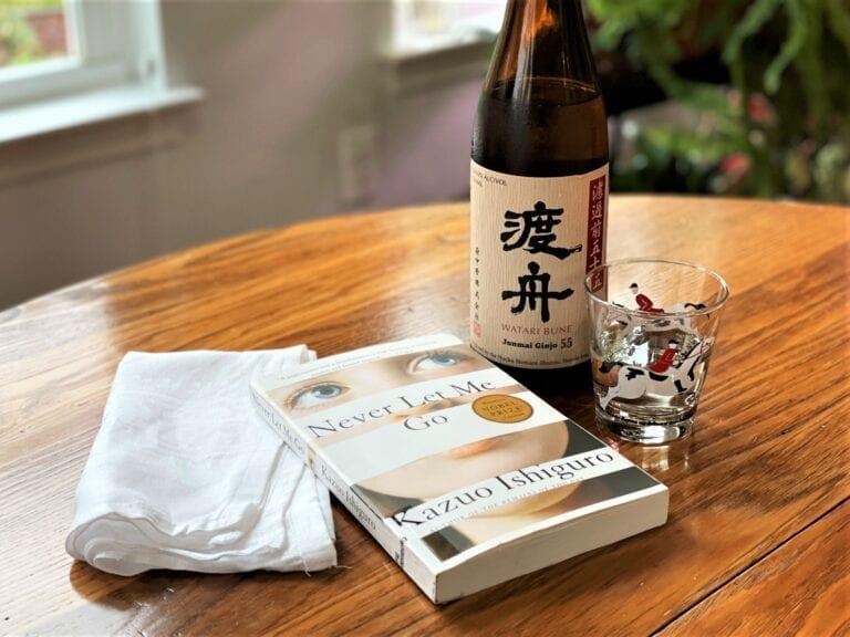 Junmai ginjo sake watari bune